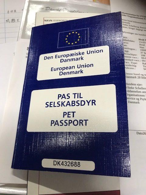 ユーロパスポートの表紙